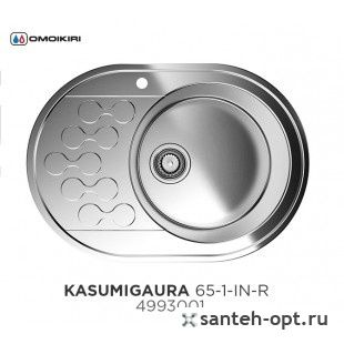 Мойка Omoikiri Kasumigaura 65-1-IN-R (4993001)